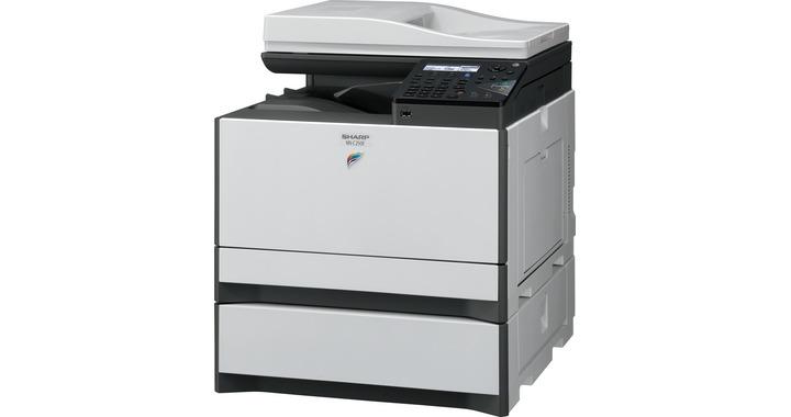 MX-C250F - MXC250F - Digital Copier / Printer - MFP Digital Colour