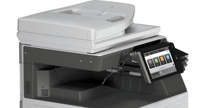 MX-2651 - MX2651 - Digital Copier / Printer - MFP Digital